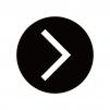 右向き矢印のシルエット