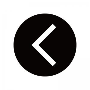 左向き矢印のシルエット