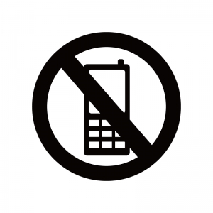 携帯端末禁止マークのシルエット
