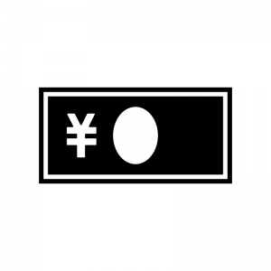 円マークの紙幣のシルエット