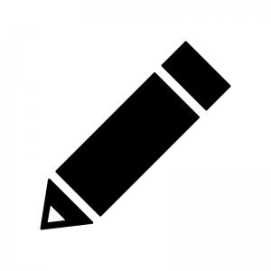 鉛筆・ペンのシルエット
