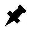 尖った針の画鋲・ピンのシルエット