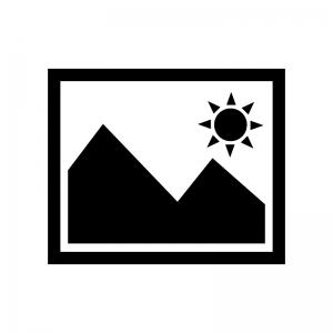 山と太陽の写真のシルエット