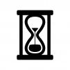 砂時計のシルエットイラスト