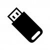 USBメモリのシルエット02