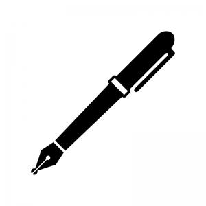 万年筆・ペンの白黒シルエットイラスト素材
