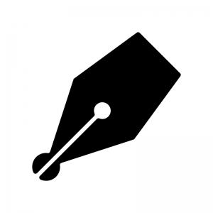 万年筆の先端の白黒シルエットイラスト素材