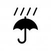 天気・傘と雨の白黒シルエットイラスト素材02