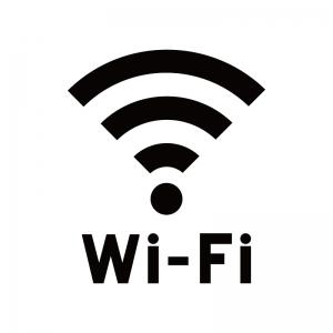 Wi-Fiマークのシルエット