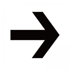 右向き矢印のシルエット02