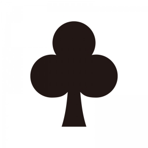 クローバー(トランプ)のシルエット