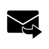 転送メールのシルエット