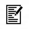 メモとペンの白黒シルエットイラスト素材