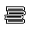 積みあがった本・ブックスの白黒シルエットイラスト素材