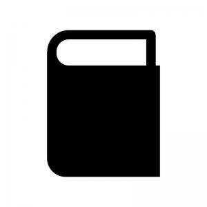 辞書・辞典の白黒シルエットイラスト素材