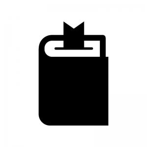 しおりを挟んだ本の白黒シルエットイラスト素材