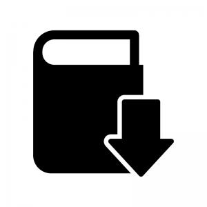 本と下矢印の白黒シルエットイラスト素材