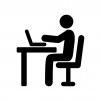 机でノートパソコンする人の白黒シルエットイラスト素材