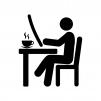 机で新聞を読む人の白黒シルエットイラスト素材