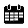 カレンダーの白黒シルエットイラスト