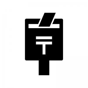 郵便ポストと手紙の白黒シルエットイラスト