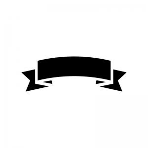 リボンの白黒シルエットイラスト02