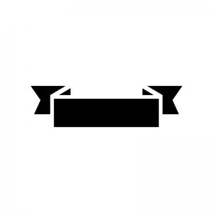 リボンの白黒シルエットイラスト03