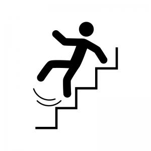 足元が滑りやすいのでご注意くださいの白黒シルエットイラスト