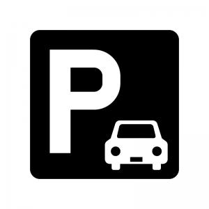車の駐車場マークの白黒シルエットイラスト