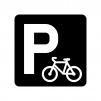 自転車の駐車場マークの白黒シルエットイラスト