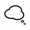 思考吹き出しの白黒シルエットイラスト02