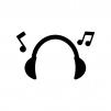 ヘッドフォンと音符の白黒シルエットイラスト