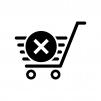 ショッピングカートから削除の白黒シルエットイラスト