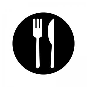 白抜きの食事マークの白黒シルエットイラスト