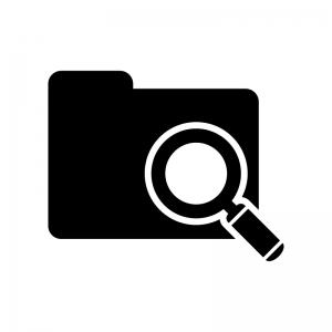 フォルダを検索の白黒シルエットイラスト素材