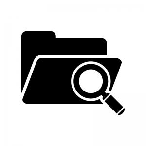 フォルダを検索の白黒シルエットイラスト素材02