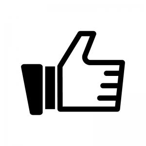いいねグッドボタンのシルエット02 無料のaipng白黒シルエットイラスト