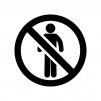 立ち入り禁止マークの白黒シルエットイラスト