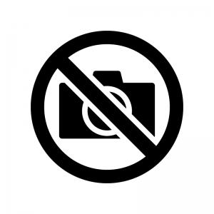 カメラ撮影禁止マークの白黒シルエットイラスト