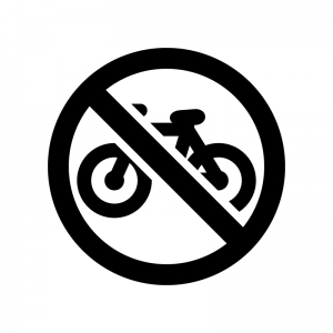 自転車禁止マークの白黒シルエットイラスト