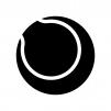 テニスボールの白黒シルエットイラスト