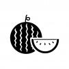 丸ごとスイカと切ったスイカの白黒シルエットイラスト