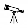 天体望遠鏡の白黒シルエットイラスト