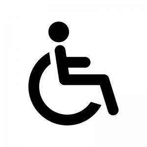 車椅子マークの白黒シルエットイラスト
