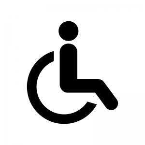 車椅子マークの白黒シルエットイラスト02