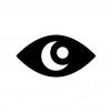 目・瞳の白黒シルエットイラスト