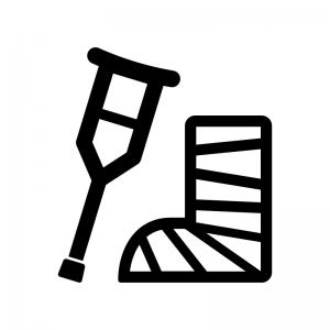 足のギプスと松葉杖の白黒シルエットイラスト