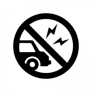 車の騒音禁止の白黒シルエットイラスト