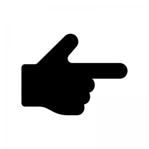 指さし矢印のシルエットイラスト