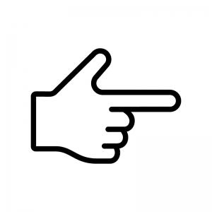 指さし矢印のシルエットイラスト02